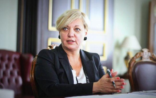 Международные резервы Украины в 2015 году выросли на 77% за счет кредитов МВФ