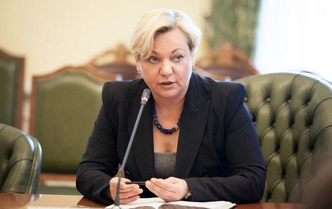 Фото: глава НБУ Валерия Гонтарева