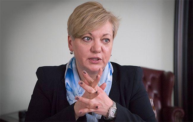 Гонтарева получила 52,5 млн гривень отпродажи ICU