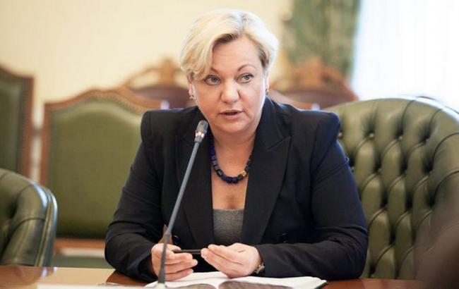 Фото: Украина нарастила международные резервы
