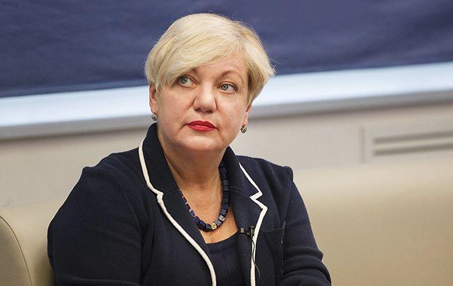 Гонтарєва пообіцяла піти у відставку