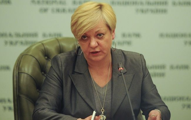 Фото: глава НБУ Валерія Гонтарєва