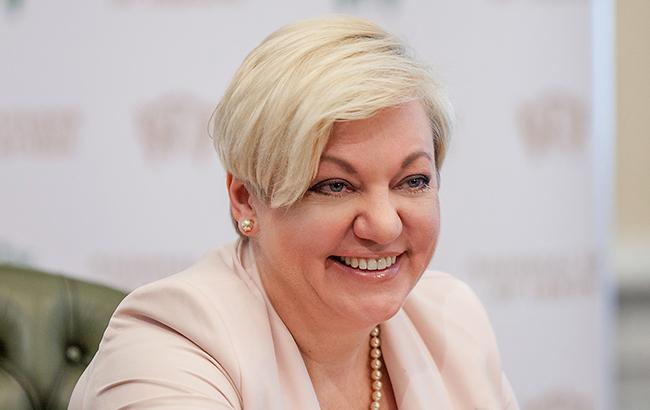 Гонтарєва назвала найбільших боржників за кредитами рефінансування