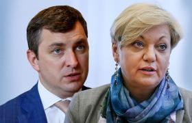 Игорь Билоус и Валерия Гонтарева смотрят в одном направлении - в направлении выхода