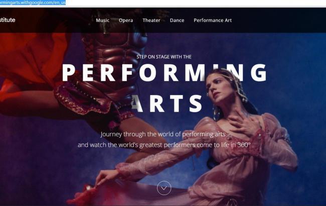 Фото: PerformingArts.withGoogle.com
