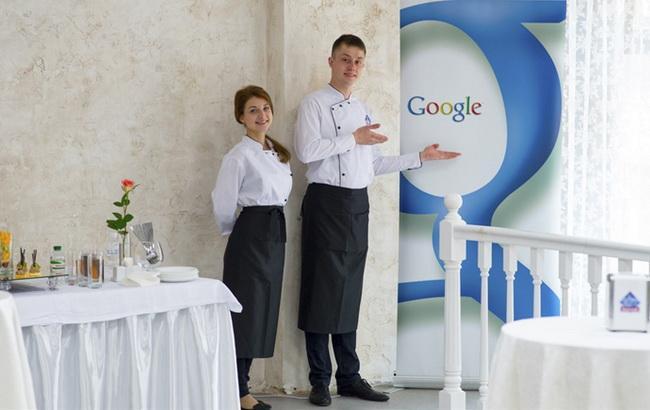 """Фото: украинский офис Google (""""Классик"""".in.ua)"""
