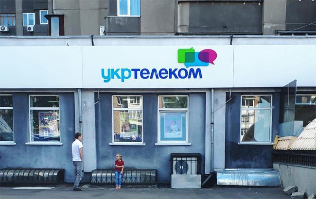 """Фото: ФГИ ждет снятия ареста с акций """"Укртелекома"""" (google.com.ua maps)"""