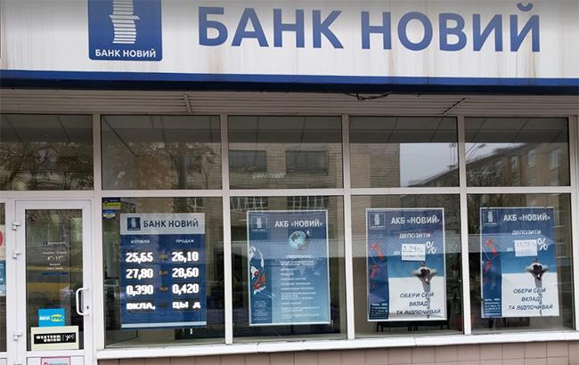 Коломойский подал практически 100 исков из-за национализации Приватбанка