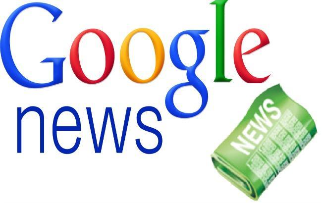 Фото: Google продолжит борьбу с новостями, содержащими недостоверную информацию
