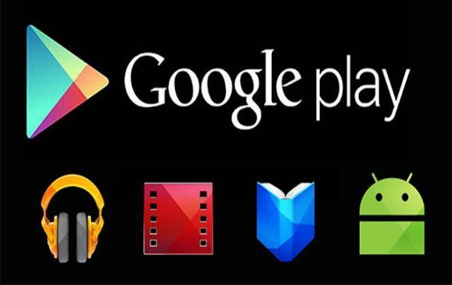 Фото: Google Play розширює категорії додатків (feetch.com)