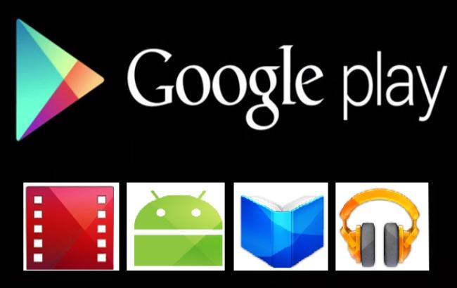 "Фото: Google заблокировал приложение ""Ланет"" из-за нарушения авторских прав"