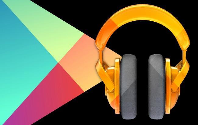 Фото: Google оновила сервіс Play Music