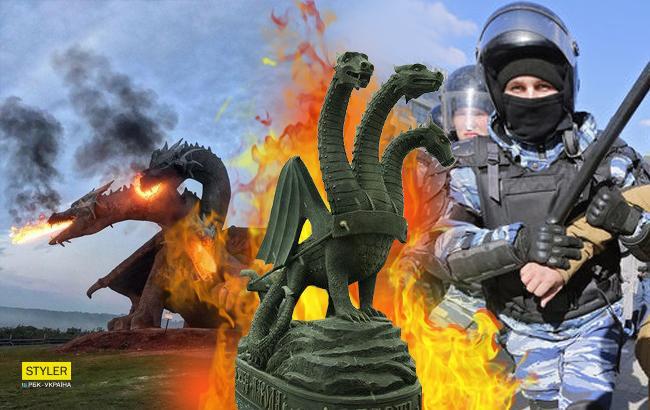 У Росії триголовий Змій Горинич став символом свободи
