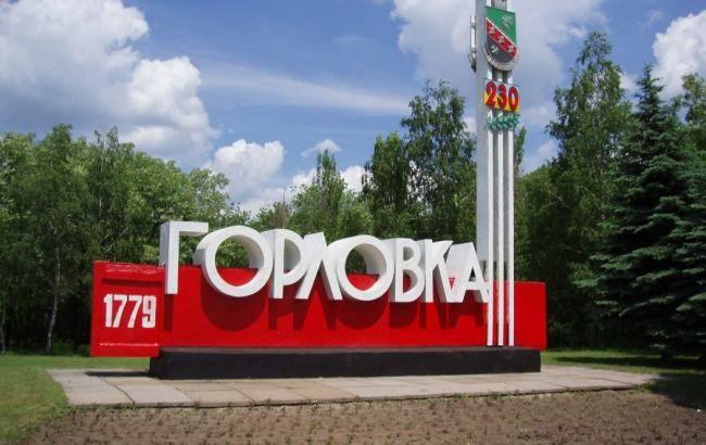 В Горловке прогремели мощные взрывы: погибло много российских военных