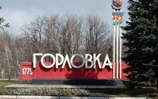При обстреле Горловки погибли 5 мирных жителей, - ДНР