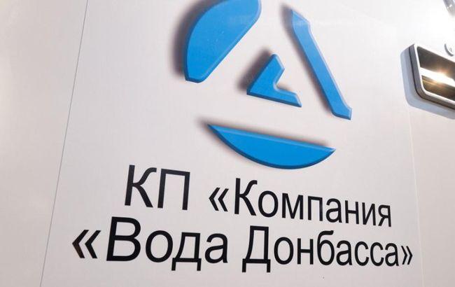 """Асоціація водоканалів закликала терміново скликати РНБО щодо """"Води Донбасу"""""""
