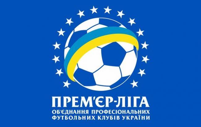 У наступному чемпіонаті України по футболу зіграють 12 команд