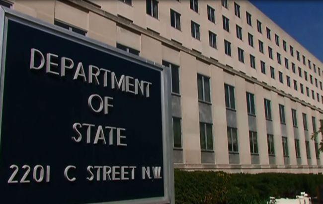 Фото: Госдеп США ввел санкции против трех главарей ИГИЛ