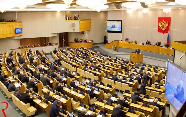У Держдумі РФ схвалили законопроект про спрощену видачу російського громадянства