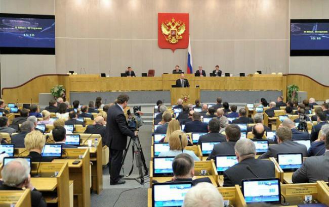 Послы ЕС намерены обсудить с депутатами Госдумы РФ отмену санкций