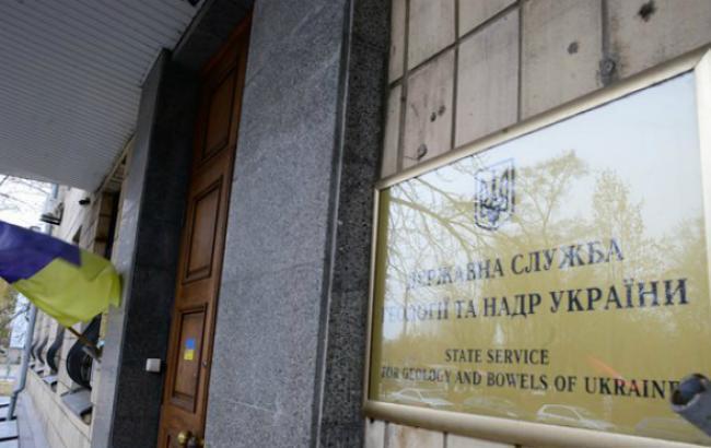 Госгеонедра открыли доступ к публичной карте минеральных ресурсов Украины