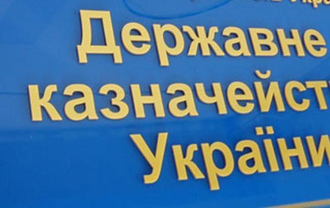 Коррупционеры вернули всего 5 тыс. грн вбюджет государства Украины