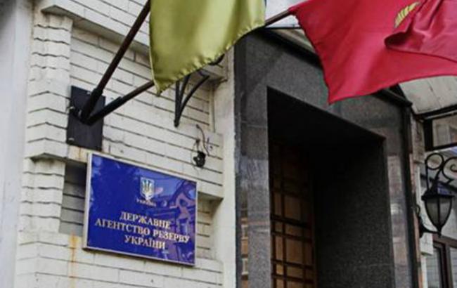 Ревизия Госрезерва выявила нарушений на 28 млн гривен