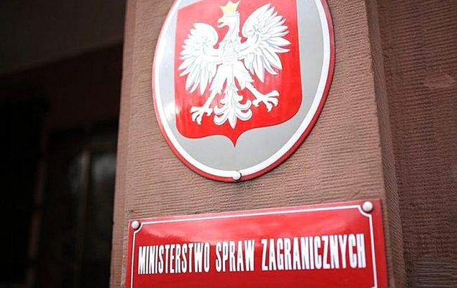 Польща звинуватила Росію в порушенні Договору про відкрите небо