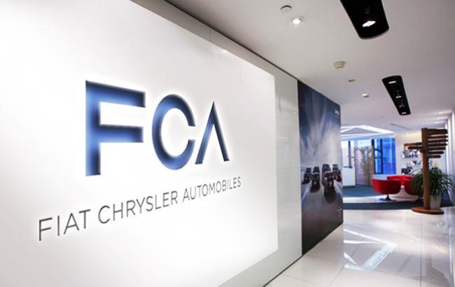 Fiat Chrysler отзывает 1,33 млн автомобилей