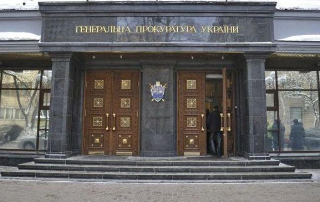 Впрокуратуре Киевской области прошли обыски поделу овзятке