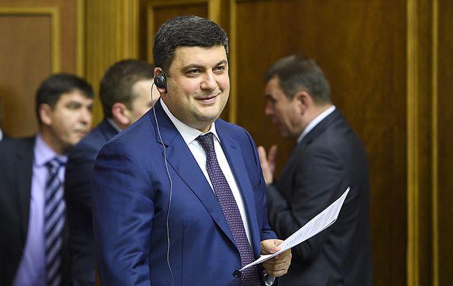 У Владимира Гройсмана две недели, чтобы учесть рекомендации депутатов к бюджету-2018 (фото kmu.gov.ua)