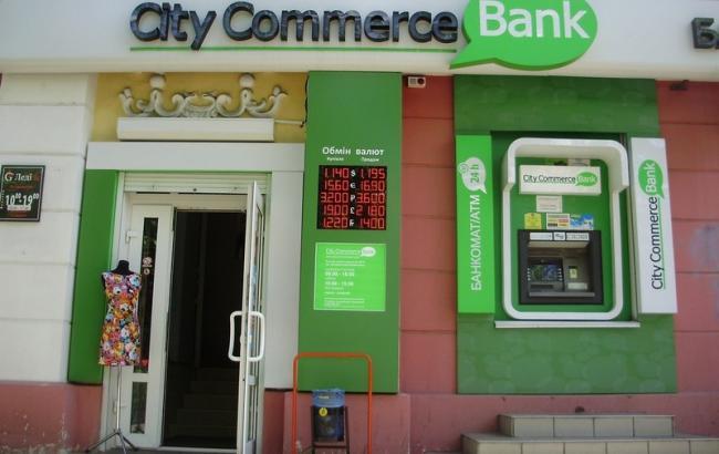 Фото: Інтерпол шукає директора City Commerce Bank