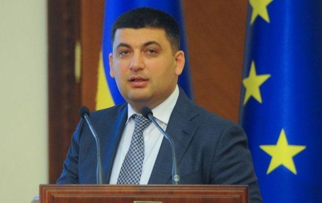 Фото: Гройсман считает, что в Украине начал формироваться новый энергетический рынок