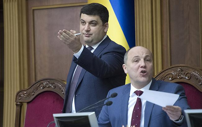 к чему приведет выход депутатов из  президентской фракции в Раде