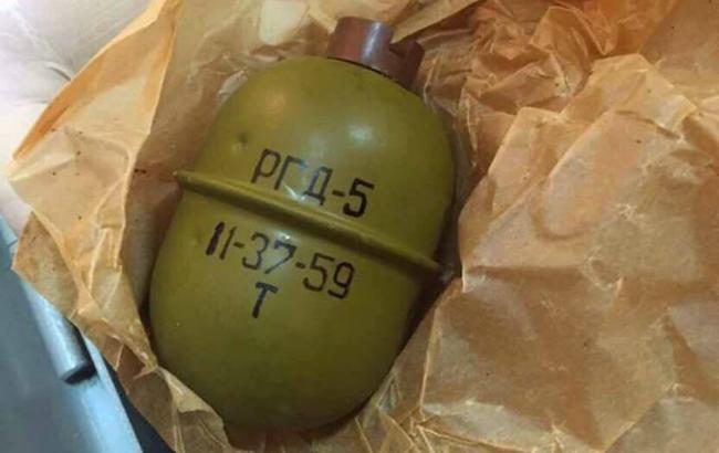 Фото: изъятая при задержании боевая граната РГД-5 (Facebook /SFSofUkraine)