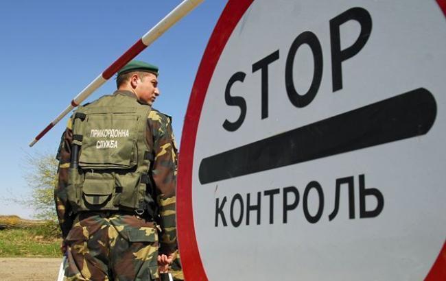 Таможенники непропустили 8 иностранцев, которые направлялись вОдессу
