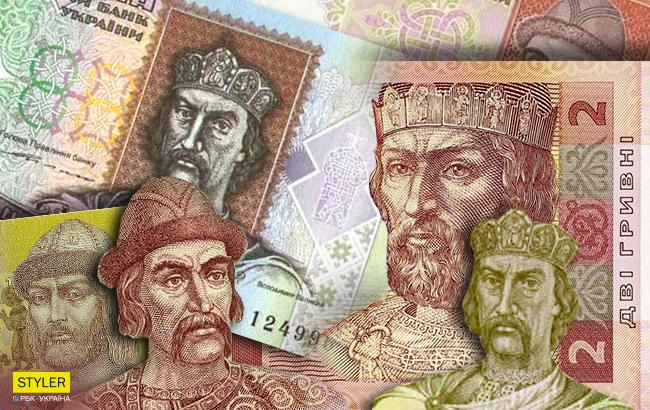 Бородаті чи безбороді: історик розповів, як зображення князів на українській гривні відрізняється від реальності
