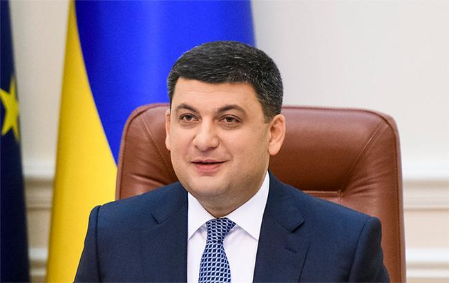 Всемирный банк реализовал проекты в Украине на 12 млрд долларов, - Гройсман