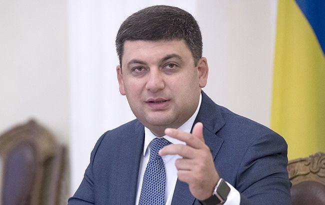 Гройсман закликав світових партнерів до формування плану відновлення України