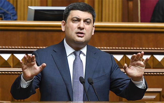 Фото: Владимир Гройсман не пойдет в президенты (kmu.gov.ua)