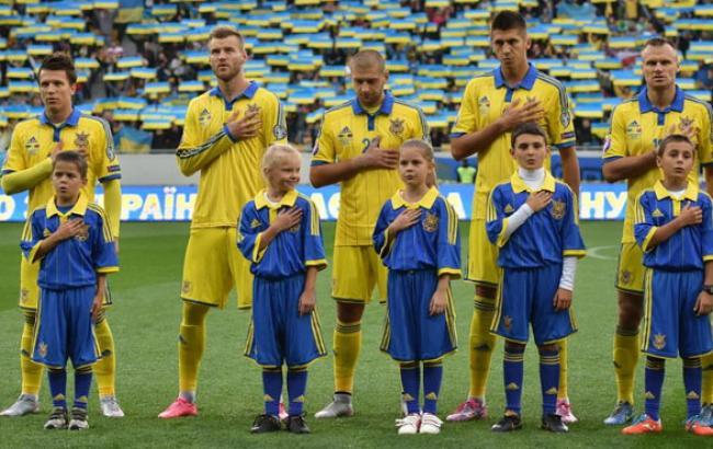 Фото: Гравці збірної України