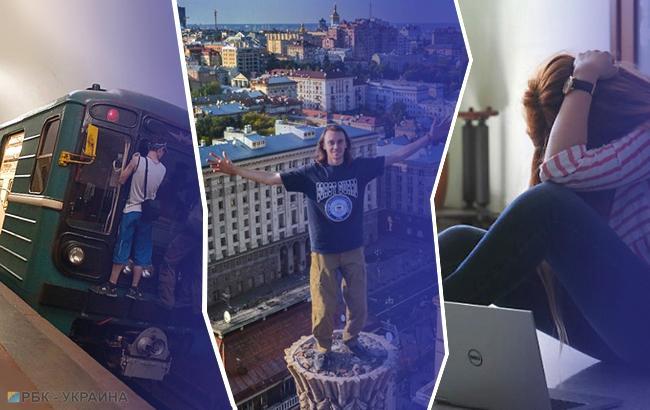 Как украинские подростки находят экстремальные хобби