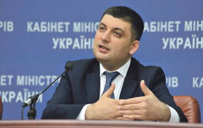 Фото: прем'єр України Володимир Гройсман