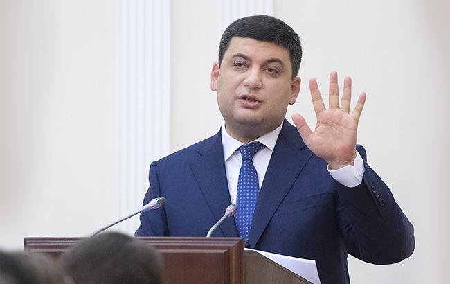 Гройсман розповів, коли середня зарплата в Україні сягне 10 тис. гривень