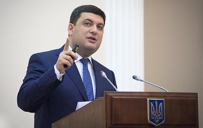 Ідентифікація громадян Mobile ID буде запущена в Україні до кінця 2017, - Гройсман