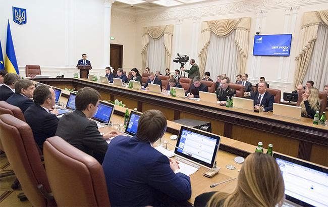 Фото: засідання Кабінету міністрів України (КМУ)