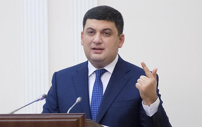 Фото: прем'єр-міністр України Володимир Гройсман
