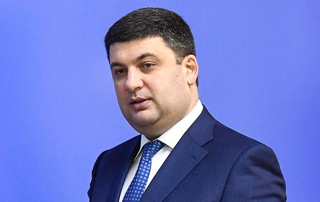 Фото: премьер-министр Владимир Гройсман (kmu.gov.ua)