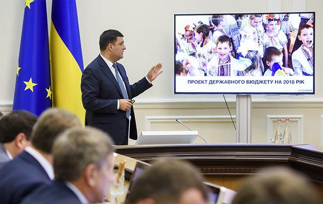 Владимир Гройсман ожидает в 2018 году рост ВВП на 3% (фото: kmu.gov.ua)