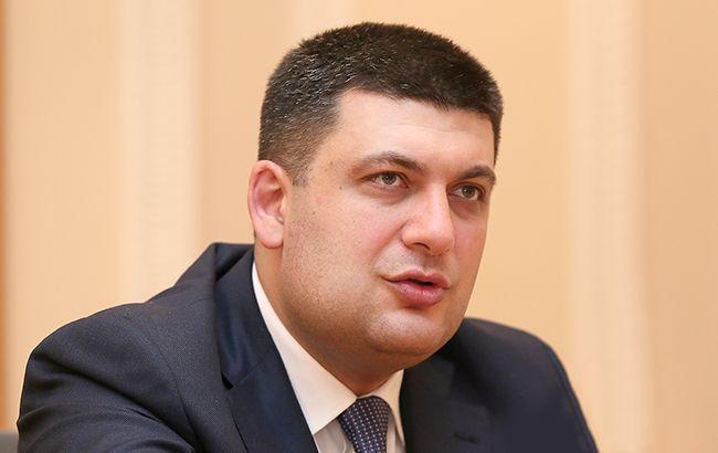 Гройсман пообещал уменьшить  количество налоговиков вгосударстве Украина